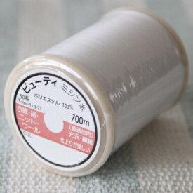 パッチワーク糸 ビューティ 700m巻 その1 ミシン糸 LH104243 金亀 kkm 手芸の山久
