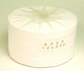 綾テープ 12mm×30m巻 5反1袋 日本製 綿テープ 国華 手芸の山久