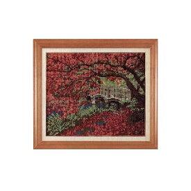 スキルギャラリー G748 紅葉の風景 デイケア・リハビリ手芸に 元廣 sky 手芸の山久
