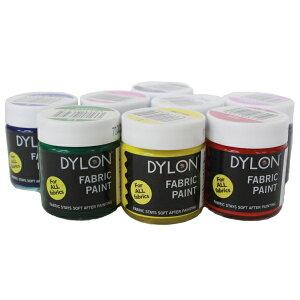 ダイロン カラーファン ファブリックペイント 染料 布用 家庭用染料 布用染料