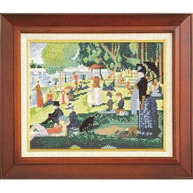 刺繍キット グランド・ジャット島の日曜日 875 スーラ作 刺しゅう オリムパス 手芸の山久