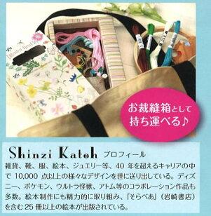 ShinziKatohCollectable刺しゅう糸アソートBOXフラワーガーデンBX-1オリムパス