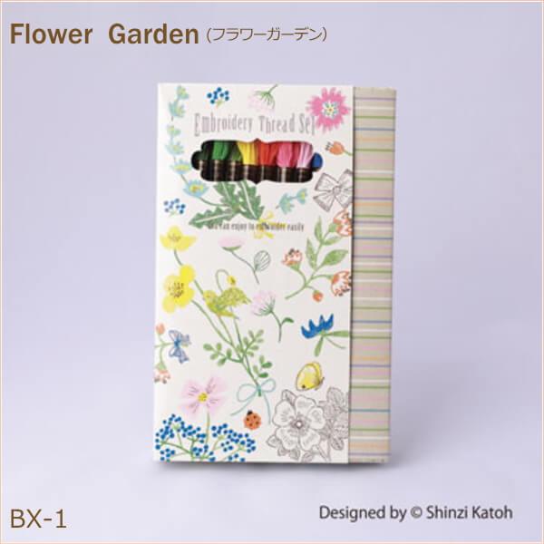 刺しゅう糸 Shinzi Katoh Collectable 刺しゅう糸アソートBOX Flower Garden フラワーガーデン BX-1 オリムパス 手芸の山久