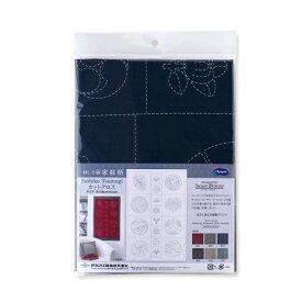 刺し子布 刺し子紬カットクロス 家紋柄 Kamon 約108cm×61cm 日本製 ネコポス可 オリムパス olm 手芸の山久