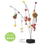 京ちりめんつり草飾りLH-442健康長寿つるし飾り手芸キット取寄せ商品パナミ