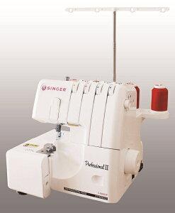 シンガー SINGER プロフェッショナル2 2本針4本糸差動機能付ロックミシン S-900DF ロックミシン 西日本ミシン 手芸の山久