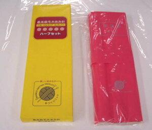棒針セット 竹あみ針ハーフセット(ローズピンクビニールケース入り) 棒針/アフガン針/両面アフガン針 棒針セット 太陽編み針 taiyo 手芸の山久
