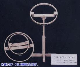 キルティング用フープスタンドセット 50cm メーカー直送 代引不可 パッチワーク用具 手芸の山久