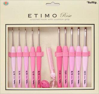 Tulip ETIMO Rose Crochet Hook Set TER-001