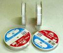 Asahi-aitape-siro