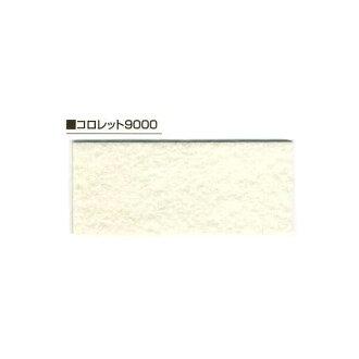 玩具藤子 coloretto 1 毫米 91 厘米 × 1 米厚的单位复合毡库存产品工艺品劳拉 r 02P19Dec15