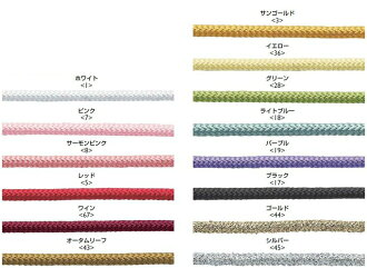 Tokyo Ribbon SU rollup code [approx. 5.5 mm Φ × 10 m] wires with string tied gift gift gift wrapping supplies bouquet arrangement decoration tr handicraft Laura