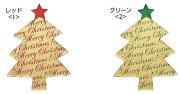 【10%OFF】【東京リボン】WS/ゴールドツリー60枚入シール【手芸の山久】【RCP】