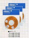 バイリーン MFテープ10mm×25m 両面接着 アイロン接着 しつけ 仮止め vln ネコポス可 手芸の山久