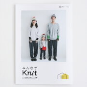 ダルマみんなでKnitKN21手編み本ミニブック