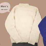 メンズニット編み図付きキットガンジーセーター9W-0307