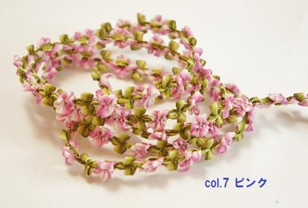 【MOKUBA】木馬 フローラルテープ  No.M-9339 10mm巾 全4色 フラワー お花