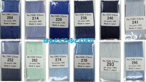 【MOKUBA】木馬 刺繍リボン(エンブロイダリーリボン) 3.5mm巾×5m 青系・紺 12色/全100色 No.MER1540-35f