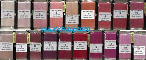 【MOKUBA】木馬 刺繍リボン(エンブロイダリーリボン) 4mm巾×5m シルク100% ピンク系 19色/全60色 No.MER1547a