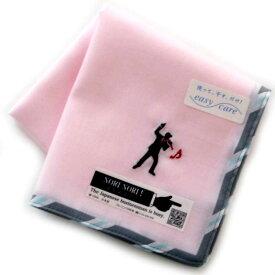 8c9fc1bd6ee4 in BAGGAGE 頑張るサラリーマンシリーズ9254 ピンク(イージーケア) ハンカチ