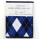 スマホ・メガネ拭きハンカチ 7252 アーガイル ブルー【楽ギフ_包装】