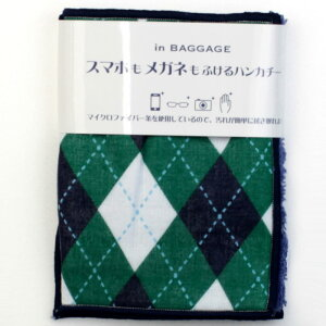 スマホ・メガネ拭きハンカチ 7252 アーガイル グリーン【楽ギフ_包装】
