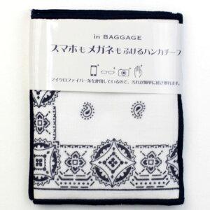 スマホ・メガネ拭きハンカチ 7253 バンダナ ホワイト【楽ギフ_包装】