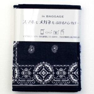 スマホ・メガネ拭きハンカチ 7253 バンダナ ネイビー【楽ギフ_包装】