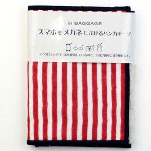 スマホ・メガネ拭きハンカチ 7256 ストライプ【楽ギフ_包装】
