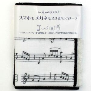 スマホ・メガネ拭きハンカチ 7258 音譜【楽ギフ_包装】