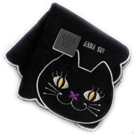 アナ スイ ネコ刺繍タオルハンカチ 9502 ブラック【楽ギフ_包装】