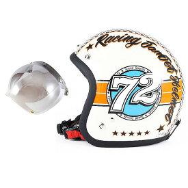 72JAM デザイナーズジェットヘルメット [JJ-04] 開閉シールド付き [JCBN-03]SPEED SOUND スピードサウンド アイボリー [アイボリーベースグロス仕上げ]FREEサイズ(57-60cm未満) メンズ レディース 兼用品 SG規格 全排気量対応