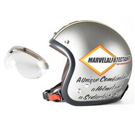 72JAM デザイナーズジェットヘルメット [JJ-21] 開閉シールド付き [APS-03]MARVEL マーベル シルバーグレー [シルバーグレーベース マット仕上げ]FREEサイズ(57-60cm未満) メンズ レディース 兼用品 SG規格 全排気量対応