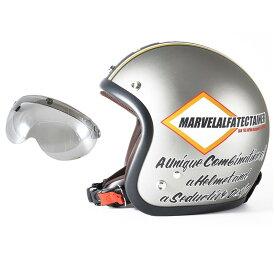 72JAM デザイナーズジェットヘルメット [JJ-21] 開閉シールド付き [APS-04]MARVEL マーベル シルバーグレー [シルバーグレーベース マット仕上げ]FREEサイズ(57-60cm未満) メンズ レディース 兼用品 SG規格 全排気量対応