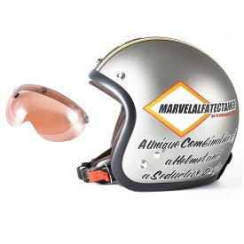 72JAM デザイナーズジェットヘルメット [JJ-21] 開閉シールド付き [APS-05]MARVEL マーベル シルバーグレー [シルバーグレーベース マット仕上げ]FREEサイズ(57-60cm未満) メンズ レディース 兼用品 SG規格 全排気量対応