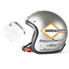 72JAM デザイナーズジェットヘルメット [JJ-21] 開閉シールド付き [JCBN-01]MARVEL マーベル シルバーグレー [シルバーグレーベース マット仕上げ]FREEサイズ(57-60cm未満) メンズ レディース 兼用品 SG規格 全排気量対応