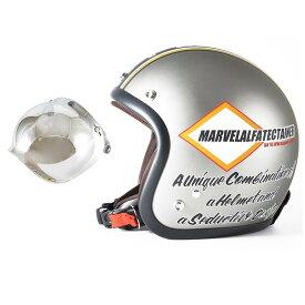 72JAM デザイナーズジェットヘルメット [JJ-21] 開閉シールド付き [JCBN-02]MARVEL マーベル シルバーグレー [シルバーグレーベース マット仕上げ]FREEサイズ(57-60cm未満) メンズ レディース 兼用品 SG規格 全排気量対応