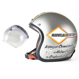 72JAM デザイナーズジェットヘルメット [JJ-21] 開閉シールド付き [JCBN-05]MARVEL マーベル シルバーグレー [シルバーグレーベース マット仕上げ]FREEサイズ(57-60cm未満) メンズ レディース 兼用品 SG規格 全排気量対応