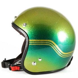 72JAM デザイナーズジェットヘルメット [VNT-10]CARROT YELLOW ヴィンテージ [ゴールドシルバーフレークベースグロス仕上げ]FREEサイズ(57-60cm未満) メンズ レディース 兼用品 SG規格 全排気量対応