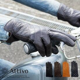 Attivo(アッティーヴォ) ラムスキン ウィンター レザーグローブ キルティングデザイン 男性用 [全4色/3サイズ]羊革 裏地ベルベット メンズ バイク アメリカン ハーレー 車 ドライビンググローブ 手袋 防風 防寒 [ATDC006] 【D】