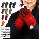 HarrisTweed(ハリスツイード)×Attivo(アッティーヴォ) ウール 革手袋 男女兼用品 [全10色/3サイズ]男性 女性 メンズ レディース グローブ 秋冬 防寒