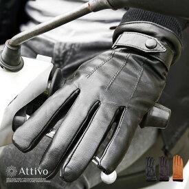 Attivo(アッティーヴォ) ラムスキン ウィンター レザーグローブ 男性用 [全3色/3サイズ]羊革 裏地ベルベット メンズ バイク アメリカン ハーレー 車 ドライビンググローブ 手袋 防風 防寒 [ATKU015] 【D】