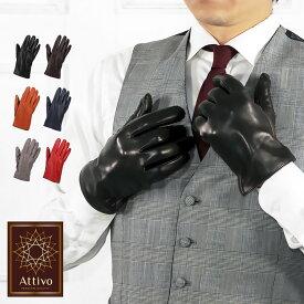 【クリアランスSALE】カシミヤ100% ライニング 革手袋 Attivo(アッティーヴォ) シープスキン バイカラー スマートフォン対応 男性用 [全6色/3サイズ]羊革 裏地 カシミヤ100% レザーグローブ メンズ バイク 手袋 防風 防寒 [ATLC002]