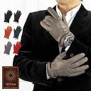 カシミヤ100% ライニング 革手袋 Attivo(アッティーヴォ) シープスキン ショート スマートフォン対応 男性用 [全6色/3サイズ]羊革 裏地 カシミヤ100% レザーグローブ メンズ ファッション トレンド オシャレ 防寒 [ATLC003] 【D】