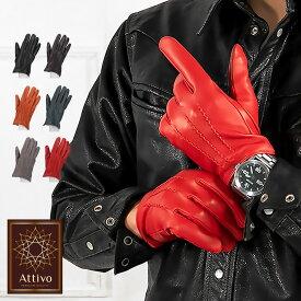 【クリアランスSALE】カシミヤ100% ライニング 革手袋 Attivo(アッティーヴォ) シープスキン ショート スマートフォン対応 男性用 [全6色/3サイズ]羊革 裏地 カシミヤ100% レザーグローブ メンズ バイク 手袋 防風 防寒 [ATLC003]