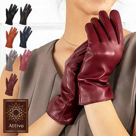 カシミヤ100% ライニング 革手袋 Attivo(アッティーヴォ) シープスキン スマートフォン対応(一部カラーのみ) 女性用 [全7色/3サイズ]羊革 裏地 カシミヤ100% レザーグローブ レディース バイク 手袋 防風 防寒 [ATLC101]