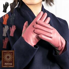 カシミヤ100% ライニング 革手袋 Attivo(アッティーヴォ) シープスキン バイカラー スマートフォン対応(一部カラーのみ) 女性用 [全7色/3サイズ]羊革 裏地 カシミヤ100% レザーグローブ レディース ファッション トレンド オシャレ 防寒 [ATLC102] 【D】