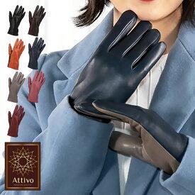【クリアランスSALE】カシミヤ100% ライニング 革手袋 Attivo(アッティーヴォ) シープスキン バイカラー スマートフォン対応(一部カラー) 女性用 [全7色/3サイズ]羊革 裏地 カシミヤ100% レザーグローブ レディース バイク 手袋 防風 防寒 [ATLC102]