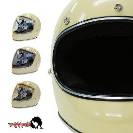 開閉シールド付きダムトラックス アキラ DAMMTRAX AKIRA フルフェイス ヘルメット [アイボリー]2サイズ メンズ レディース 兼用品 SG規格 全排気量対応 バイク用