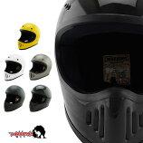 フルフェイスヘルメット/ダムトラックス/DAMMTRAX/BLASTER/ブラスター/バイク/アメリカン/ハーレー/シングル/カフェレーサー/オフロード/モタード/ドラッグレーサー/レトロ